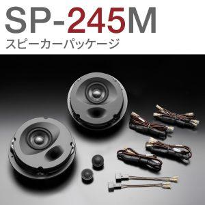 SP-245M