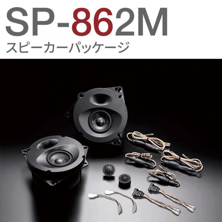 SP-862M