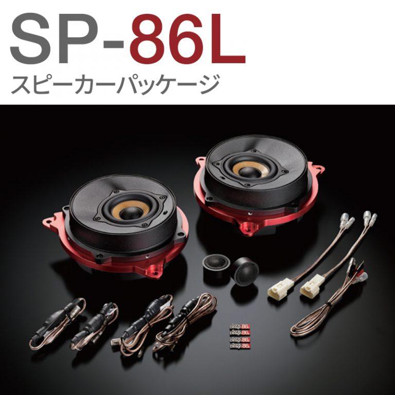 SP-86L