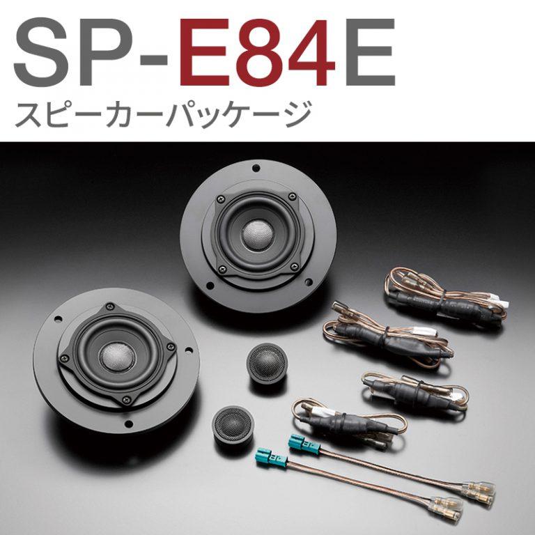 SP-E84E