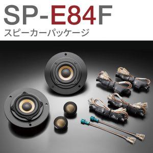SP-E84F