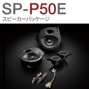SP-P50E