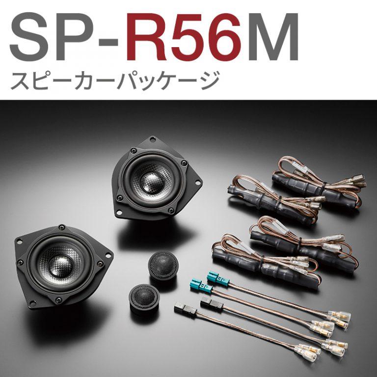 SP-R56M