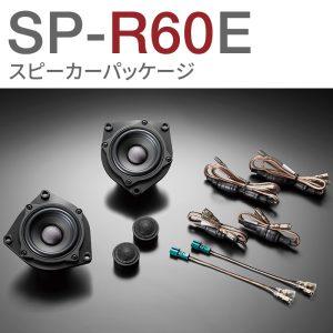 SP-R60E
