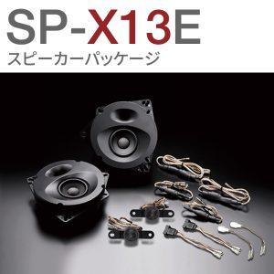 SP-X13E