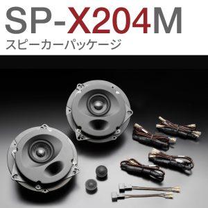 SP-X204M