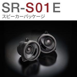 SR-S01E