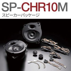 SP-CHR10M