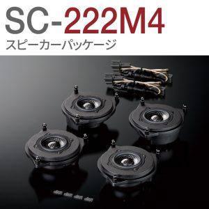 SC-222M4