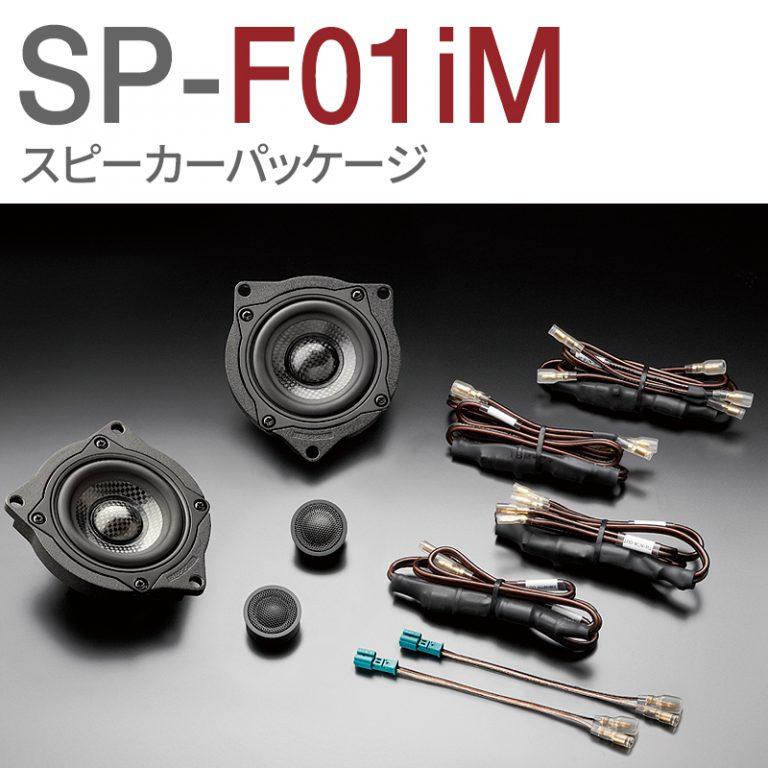 SP-F01iM