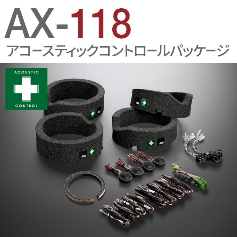 AX-118
