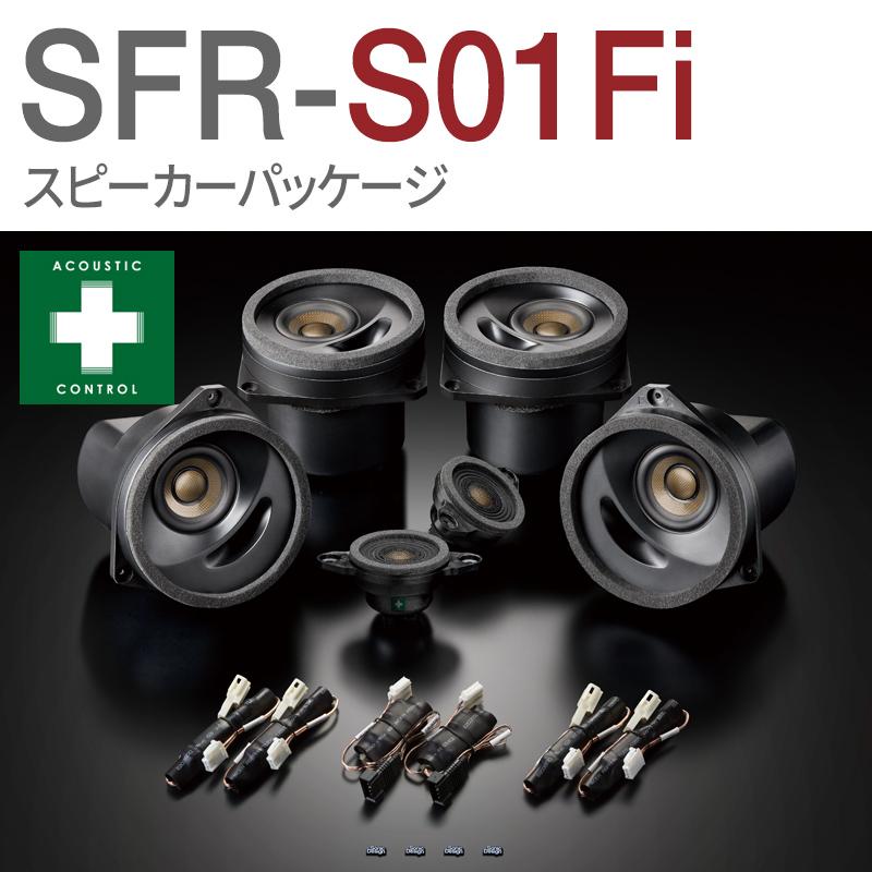 SFR-S01Fi