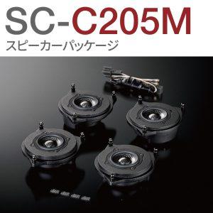 SC-C205M