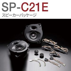 SP-C21E