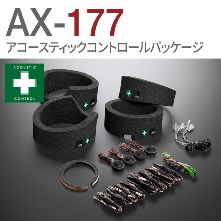 AX-177